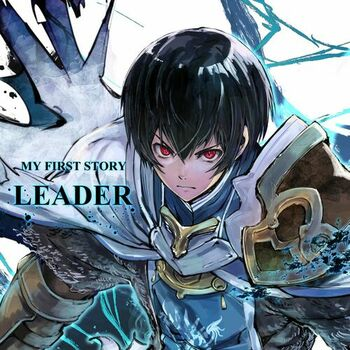 LEADER cover
