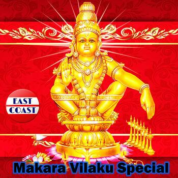 Makaravikay Varuvay cover
