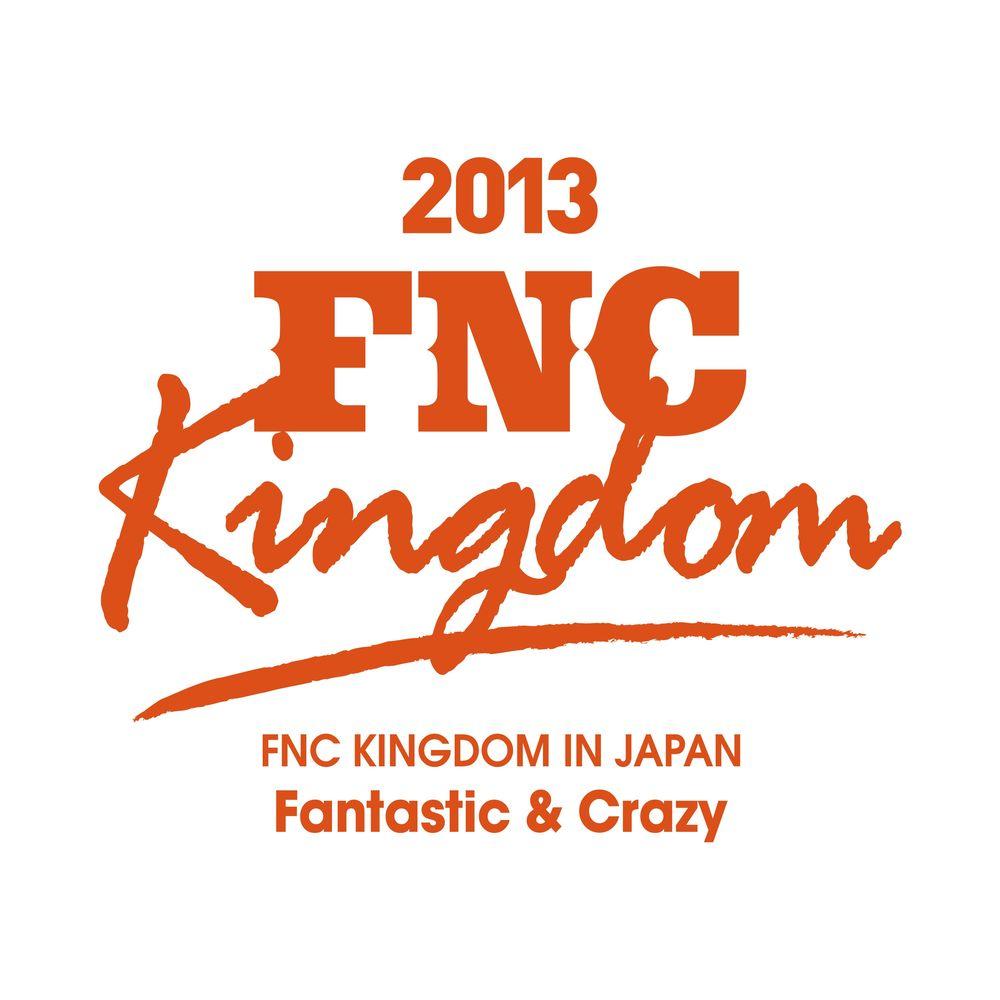GET OUT (Live 2013 FNC KINGDOM -Fantastic & Crazy-Part2@Nippon Budokan, Tokyo)