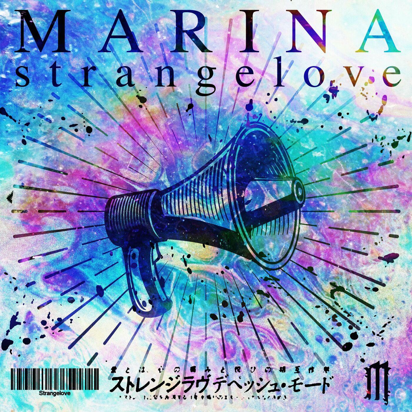 Marina - Strangelove [single] (2020)