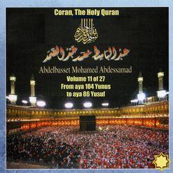 Coran, The Holy Quran Vol 11 of 27 Audiobook