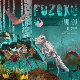 Album cover of Fuueihou