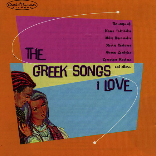 Various Artists - Music Mirror: The Greek Songs I Love - Music
