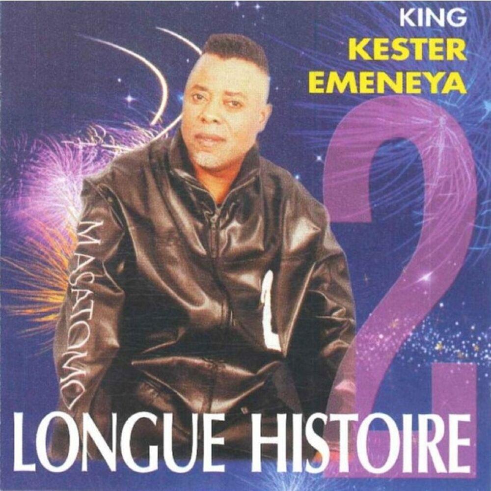 King Kester Emeneya - Didier Okito