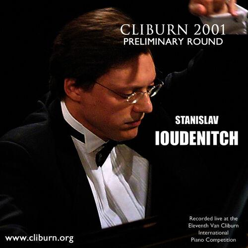 Van cliburn international piano competition