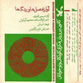 Album cover of Avaze Faslha va Rangha