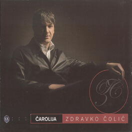 Album cover of Carolija
