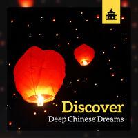 Mantra rejuvenate centre discover deep chinese dreams ancient calm discover deep chinese dreams ancient calm buddhist mental power namaste greeting m4hsunfo