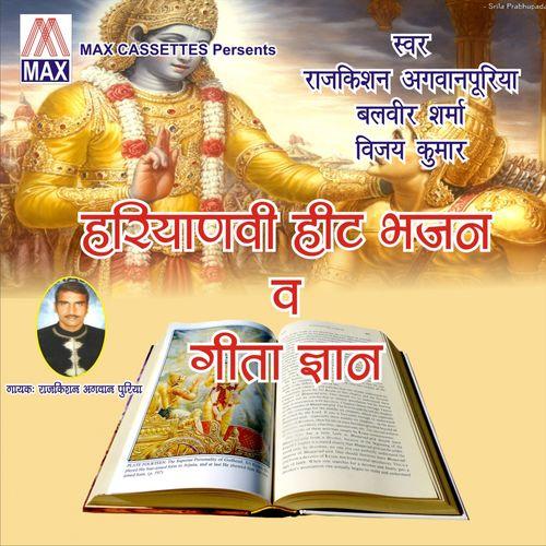 Aap Banawe Aap Mitawe (Geeta Gyan, Vol. 2)