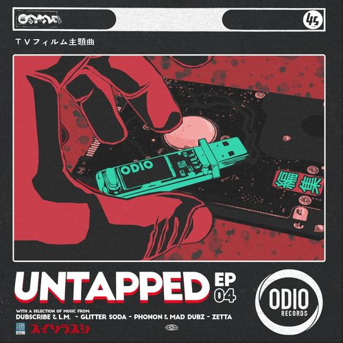 VA - UNTAPPED VOL. 4 EP