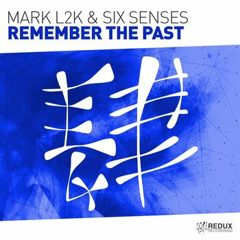 Remember the past cover