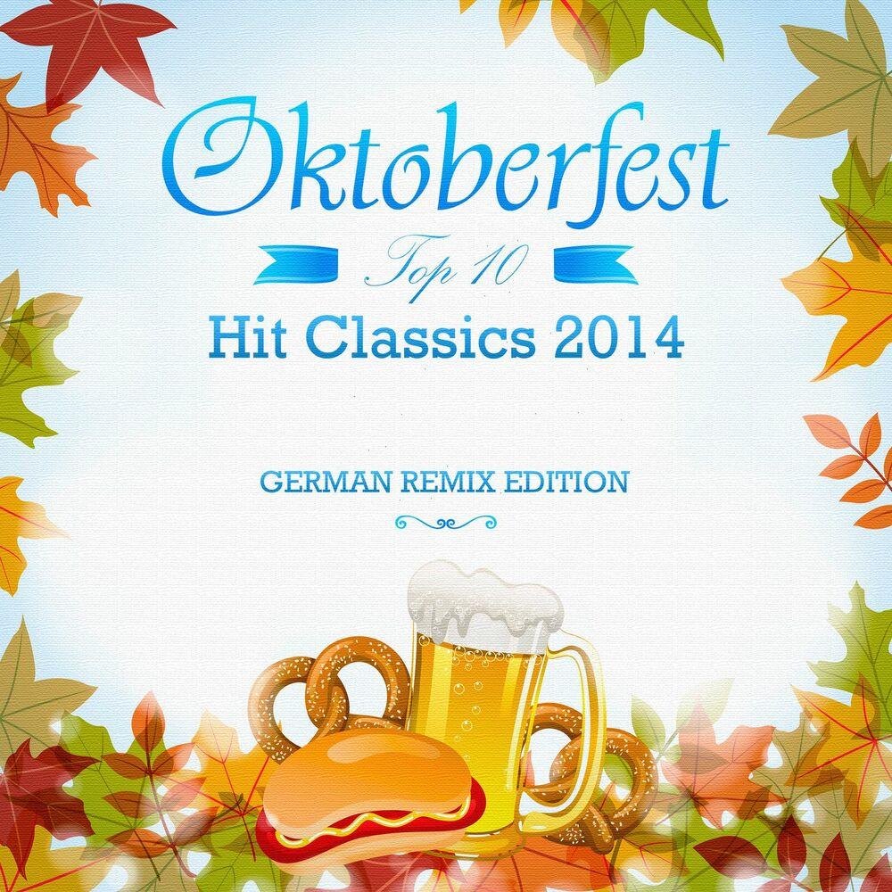 Im Wagen vor mir (Karaoke Instrumental Edit Originally Performed By Henry Valentino & Uschi)