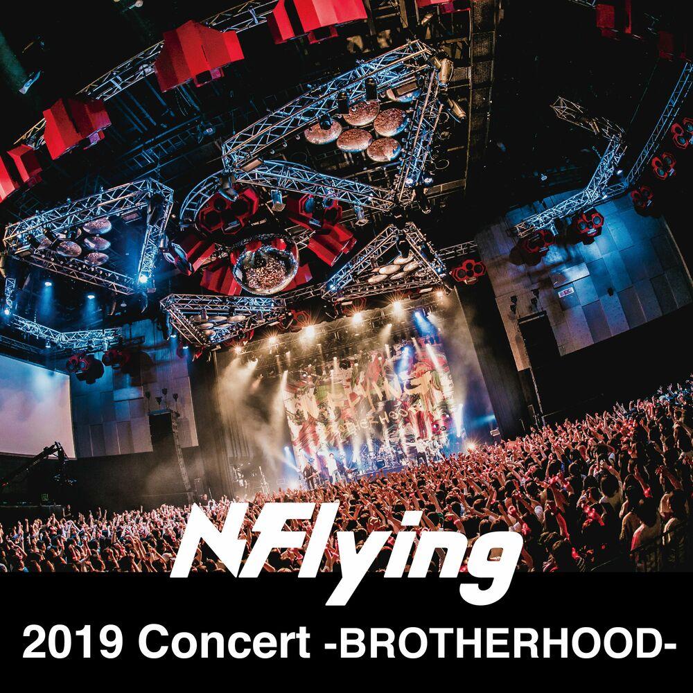 How R U Today? (Live-2019 Concert -BROTHERHOOD-@SHINKIBA STUDIO COAST, Tokyo)