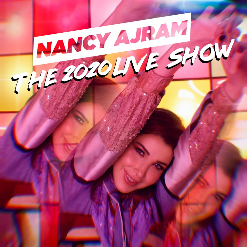 Nancy Ajram - Fi Hagat (The 2020 Live Show)