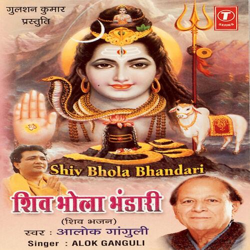 Shiv bhola photo — photo 1