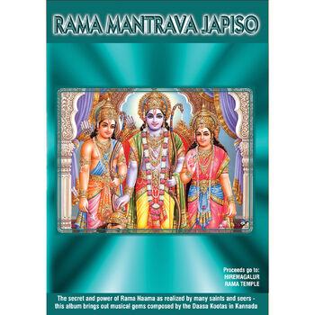Karma Bandhana cover