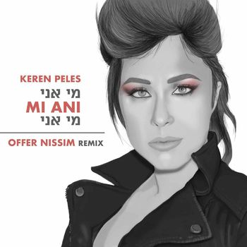 מי אני? Offer Nissim Remix cover