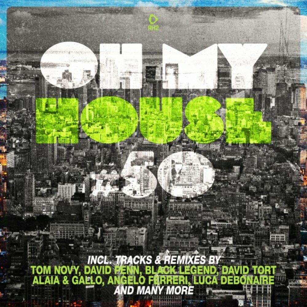 Lovin' U (David Tort & Markem Hotl Mix)