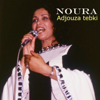 Laly Goumri cover