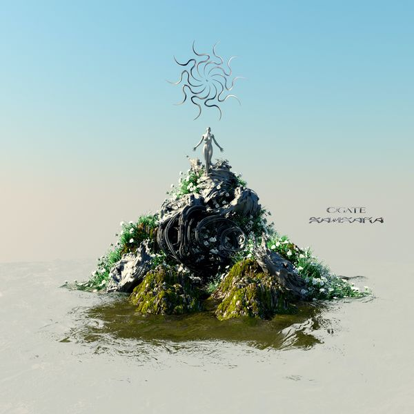 C-GATE - SAMSARA [single] (2021)