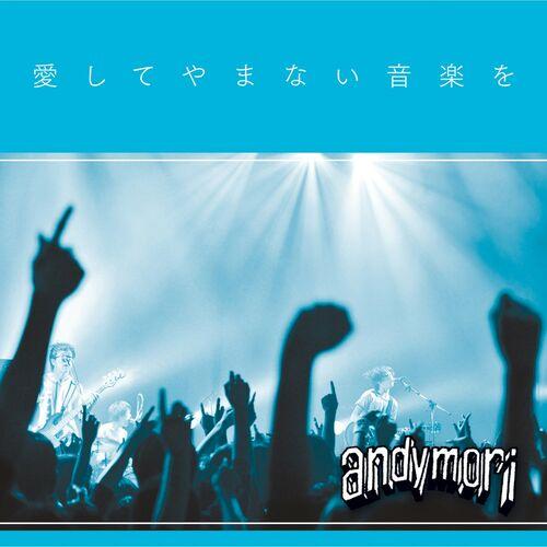 andymori hikari album