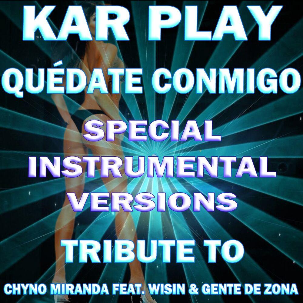 Quédate Conmigo (Like Extended Instrumental Mix)