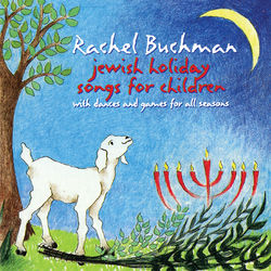 Jewish Holiday Songs For Children
