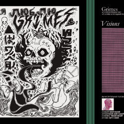 Grimes – Visions 2012 CD Completo