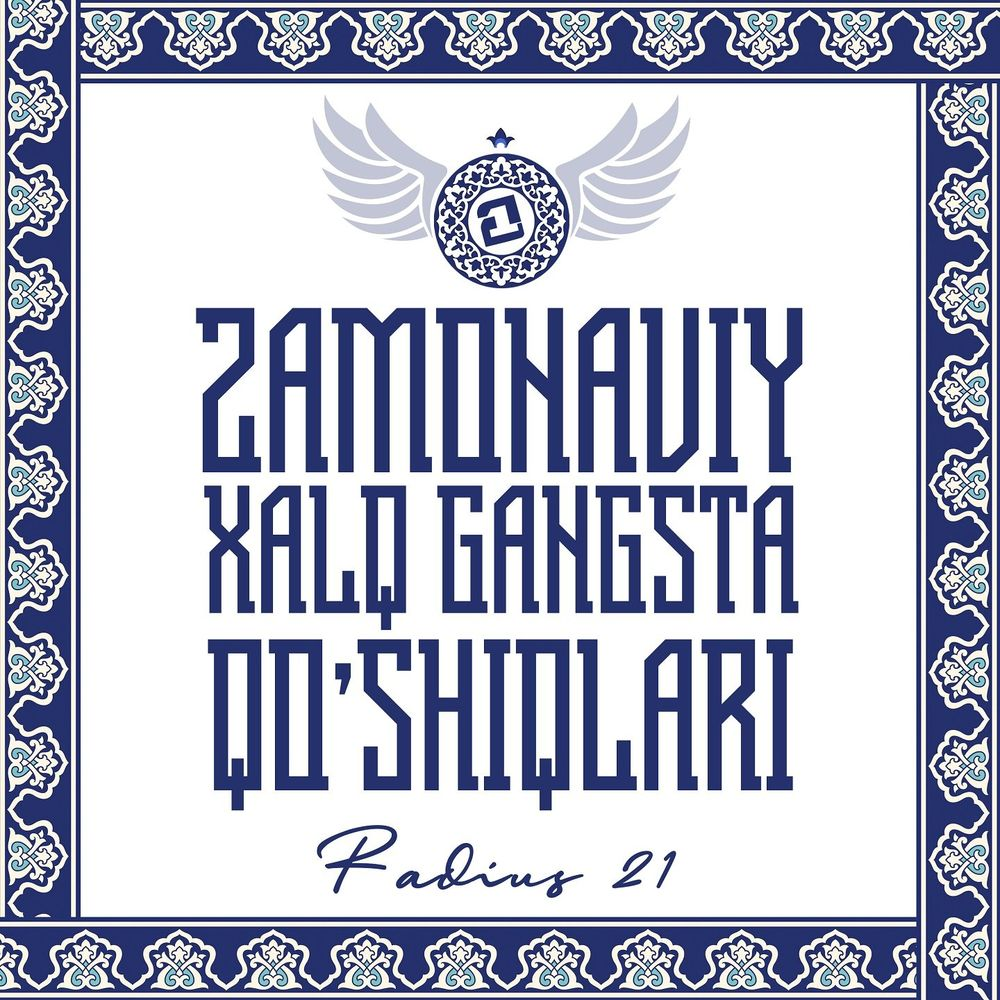 Radius 21 - Hop Bo'pti, Mayli