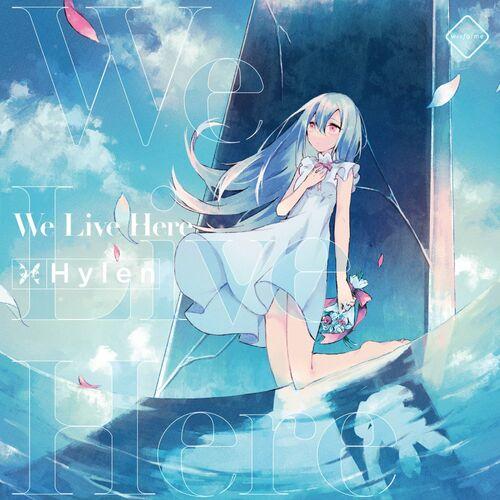 Download Hylen - We Live Here (Album) (WAV021) mp3