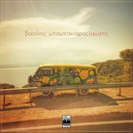 Album cover of Agapi