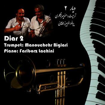 Bi Setareh cover