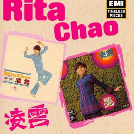 Rita Chao Crying In The Storm Listen With Lyrics Deezer