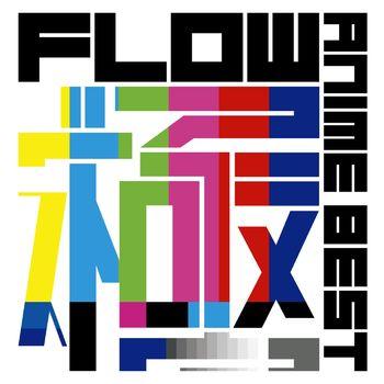 Flow Anime Best Kiwamiix by DJ KAZU cover