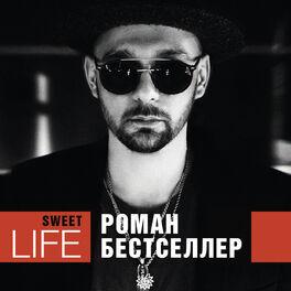 Album cover of Sweet Life (iz