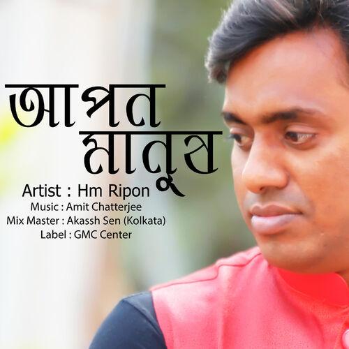 HM Ripon: Apon Manush (Akassh Remix) - Music Streaming - Listen on ...