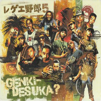 GENKI-DESUKA? cover
