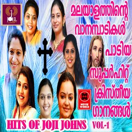 Album cover of Hits Of Joji Johns Vol 1