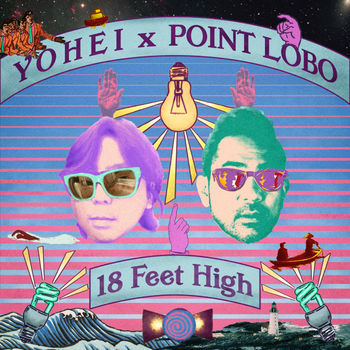 18 Feet High cover