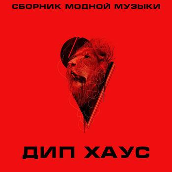 LVIV cover