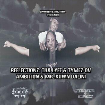 All I Wanna Do (Iz Fuck) [Remix] [feat. Mr. Kuwn Dalini] cover