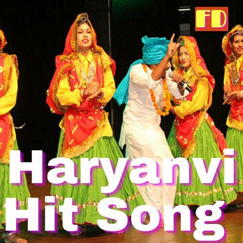 Haryanvi DJ Song