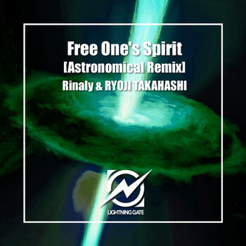 Free One's Spirit [Astronomical (JAPAN) Remix] cover
