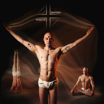 Богоявление cover