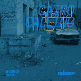 Album cover of Rinse x 100COPIES: Cairo Calling