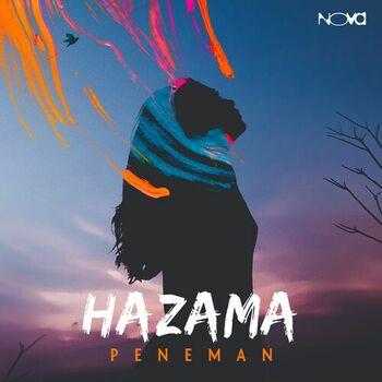 Peneman cover