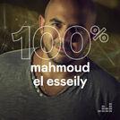 100% Mahmoud El Esseily محمود العسيلي