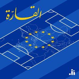 Show cover of Al Qarra   القارّة