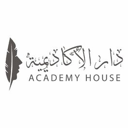 Show cover of دار الأكاديمية