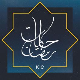 Show cover of حكايات رمضان | Hkayat Ramadan